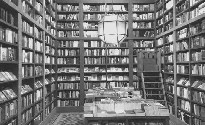 La librería más linda delmundo.